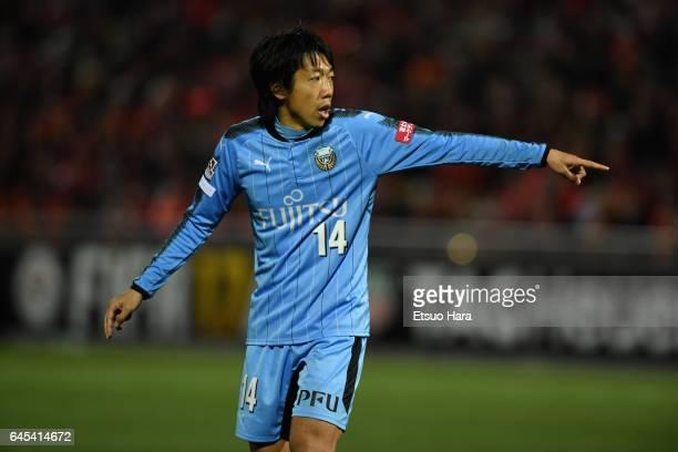 Kengo Nakamura of Kawasaki Frontale in action during the JLeague J1 match between Omiya Ardija and Kawasaki Frontale at Nack 5 Stadium Omiya on...