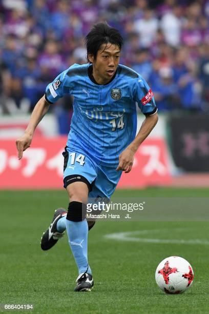 Kengo Nakamura of Kawasaki Frontale in action during the JLeague J1 match between Kawasaki Frontale and Ventforet Kofu at Todoroki Stadium on April 8...