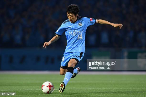 Kengo Nakamura of Kawasaki Frontale in action during the JLeague J1 match between Kawasaki Frontale and Shimizu SPulse at Todoroki Stadium on April...