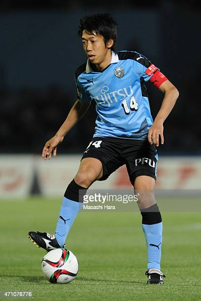 Kengo Nakamura of Kawasaki Frontale in action during the JLeague match between Kawasaki Frontale and Ventforet Kofu at Todoroki Stadium on April 25...