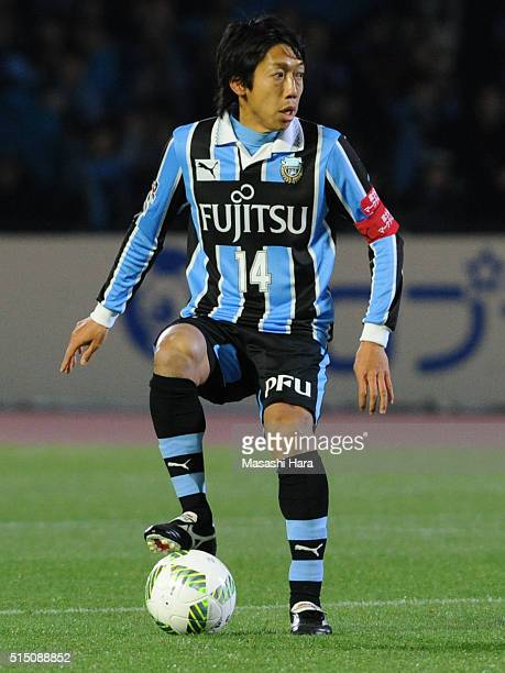 Kengo Nakamura of Kawasaki Frontale in action during the JLeague match between Kawasaki Frontale and Nagoya Grampus at the Todoroki Stadium on March...
