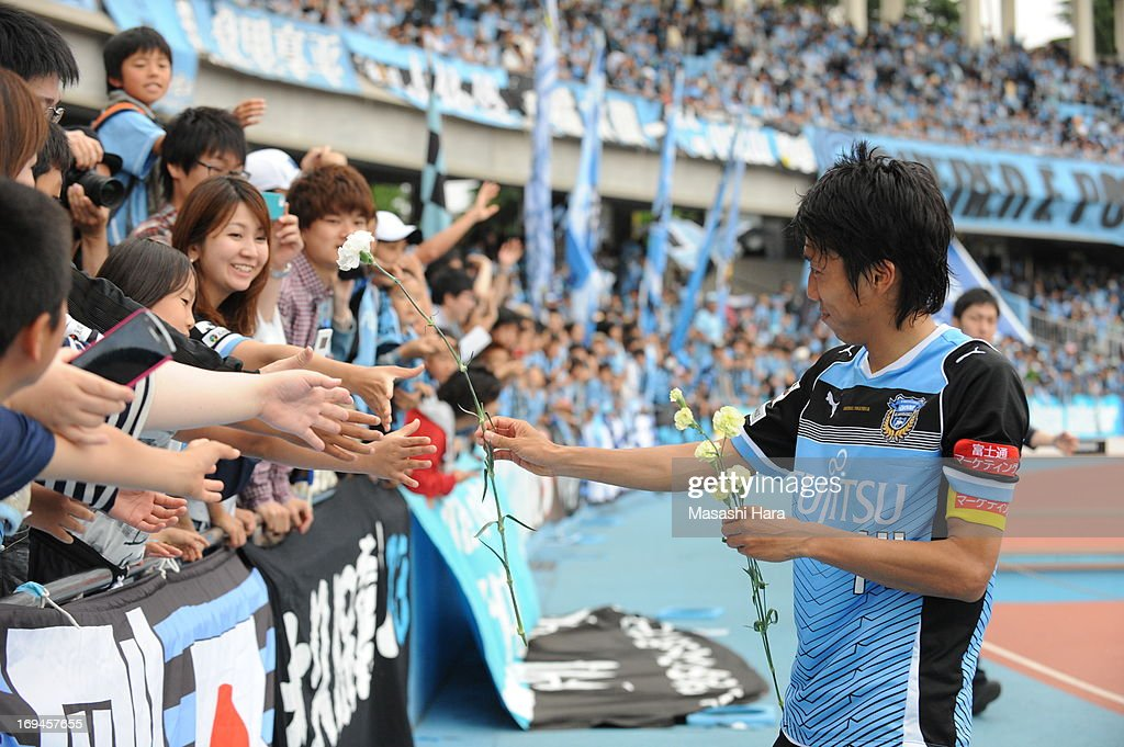 <a gi-track='captionPersonalityLinkClicked' href=/galleries/search?phrase=Kengo+Nakamura&family=editorial&specificpeople=4032936 ng-click='$event.stopPropagation()'>Kengo Nakamura</a> #14 of Kawasaki Frontale interacts with fans after the J.League match between Kawasaki Frontale and Albirex Niigata at Todoroki Stadium on May 25, 2013 in Kawasaki, Kanagawa, Japan.