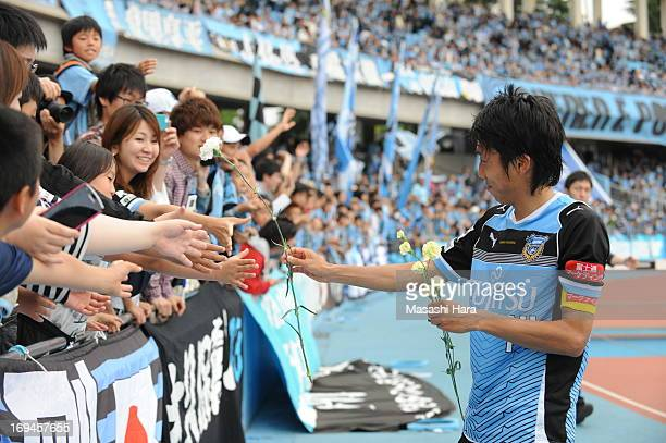 Kengo Nakamura of Kawasaki Frontale interacts with fans after the JLeague match between Kawasaki Frontale and Albirex Niigata at Todoroki Stadium on...