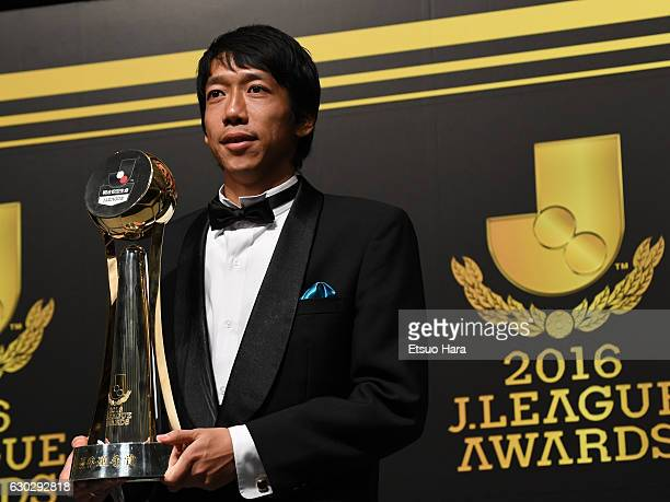 Kengo Nakamura of Kawasaki Frontale is awarded as the player of the year during the 2016 JLeague Awards at Yokohama Arena on December 20 2016 in...
