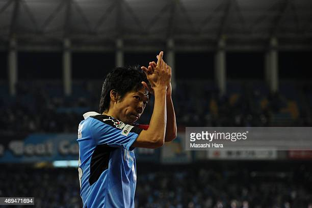Kengo Nakamura of Kawasaki Frontale looks on after the JLeague match between Kawasaki Frontale and Urawa Red Diamonds at Todoroki Stadium on April 12...