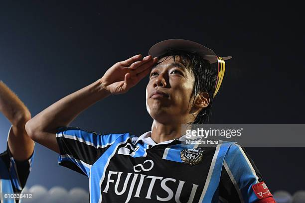 Kengo Nakamura of Kawasaki Frontale looks on after the JLeague match between Kawasaki Frontale and Yokohama FMarinos at the Todoroki Stadium on...