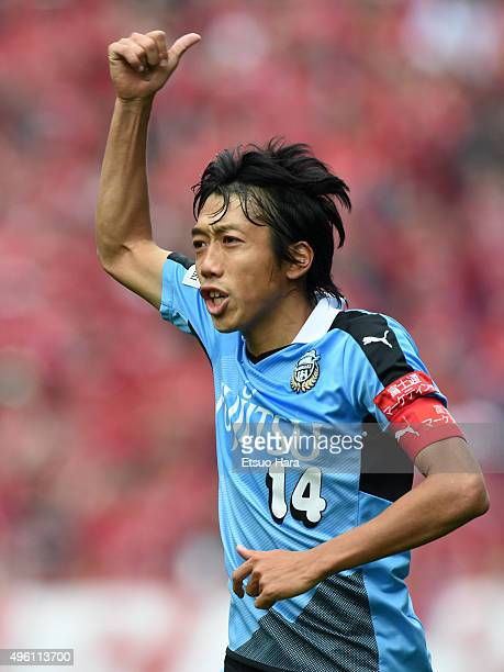 Kengo Nakamura of Kawasaki Frontale reacts during the JLeague match between Urawa Red Diamonds and Kawasaki Frontale at the Saitama Stadium on...