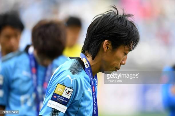 Kengo Nakamura of Kawasaki Frontale shows dejection after the JLeague Levain Cup final match between Cerezo Osaka and Kawasaki Frontale at Saitama...