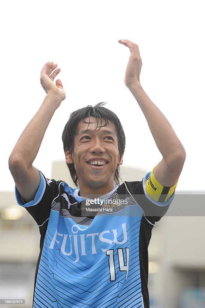 <a gi-track='captionPersonalityLinkClicked' href=/galleries/search?phrase=Kengo+Nakamura&family=editorial&specificpeople=4032936 ng-click='$event.stopPropagation()'>Kengo Nakamura</a> #14 of Kawasaki Frontale smiles after the J.League match between Kawasaki Frontale and Albirex Niigata at Todoroki Stadium on May 25, 2013 in Kawasaki, Kanagawa, Japan.