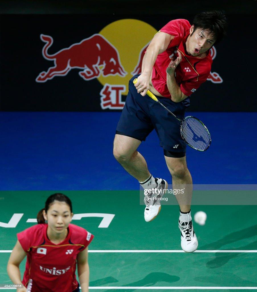 Li-Ning BWF World Badminton Championships