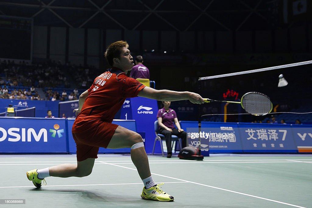 2013 China Badminton Master - Day 2