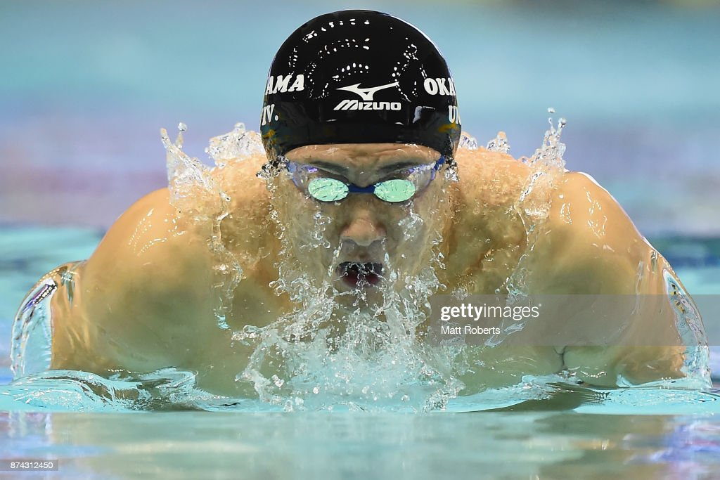 Kenji Matsuda of Japan competes in the Men's 200m Butterfly heats during day two of the FINA Swimming World Cup at Tokyo Tatsumi International Swimming Center on November 15, 2017 in Tokyo, Japan.
