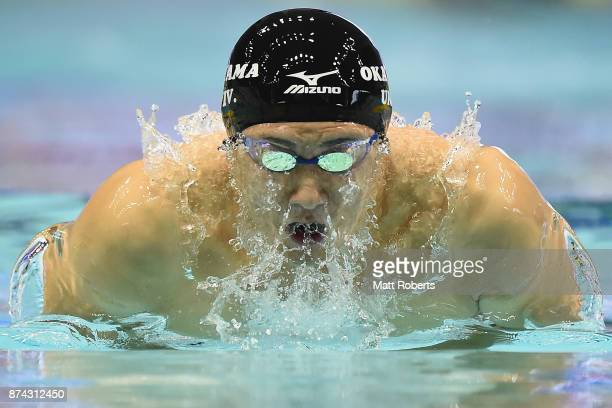 Kenji Matsuda of Japan competes in the Men's 200m Butterfly heats during day two of the FINA Swimming World Cup at Tokyo Tatsumi International...