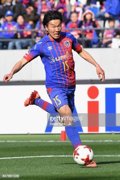 Kensuke Nagai of FC Tokyo in action during the JLeague J1 match between FC Tokyo and Omiya Ardija at Ajinomoto Stadium on March 4 2017 in Chofu Tokyo...