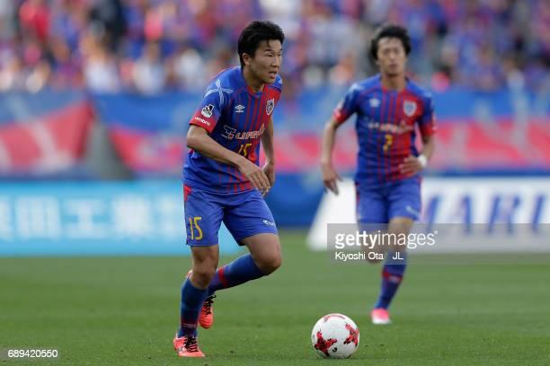 Kensuke Nagai of FC Tokyo in action during the JLeague J1 match between FC Tokyo and Ventforet Kofu at Ajinomoto Stadium on May 28 2017 in Chofu...