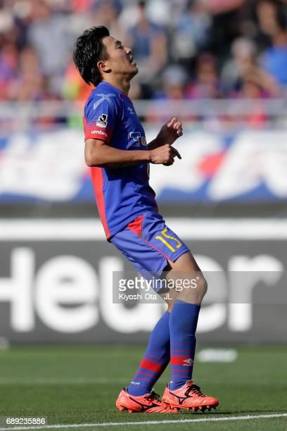Kensuke Nagai of FC Tokyo reacts after missing a chance during the JLeague J1 match between FC Tokyo and Ventforet Kofu at Ajinomoto Stadium on May...