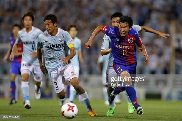 Kensuke Nagai of FC Tokyo runs with the ball during the JLeague J1 match between Jubilo Iwata and FC Tokyo at Yamaha Stadium on June 25 2017 in Iwata...