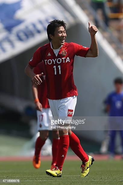 Kensuke Nagai of Nagoya Grampus celebrates scoring his team's first goal during the JLeague match between Nagoya Grampus and Shonan Bellmare at...