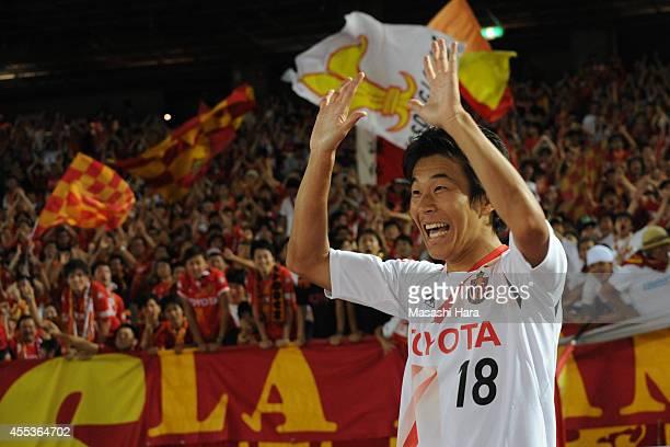 Kensuke Nagai of Nagoya Grampus celebrates the second goal during the JLeague match between Yokohama FMarinos and Nagoya Grampus at Nissan Stadium on...