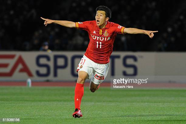 Kensuke Nagai of Nagoya Grampus celebrates the second goal during the JLeague match between Kawasaki Frontale and Nagoya Grampus at the Todoroki...