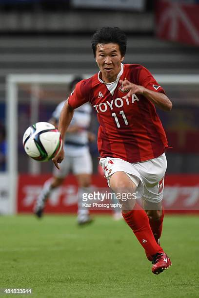 Kensuke Nagai of Nagoya Grampus chases the ball during the JLeague match between Nagoya Grampus and FC Tokyo at Toyota Stadium on August 22 2015 in...