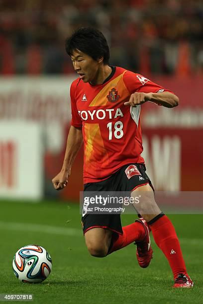 Kensuke Nagai of Nagoya Grampus in action during the JLeague match between Nagoya Grampus and Omiya Ardija at Toyota Stadium on November 29 2014 in...
