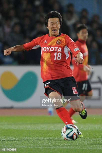 Kensuke Nagai of Nagoya Grampus in action during the JLeague match between Kawasaki Frontale and Nagoya Grampus at Todoroki Stadium on March 28 2014...