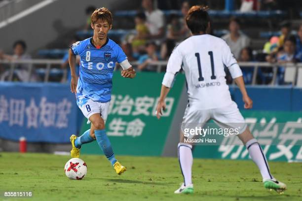 Kensuke Sato of Yokohama FC in action during the JLeague J2 match between Yokohama FC and Mito Hollyhock at Nippatsu Mitsuzawa Stadium on August 20...