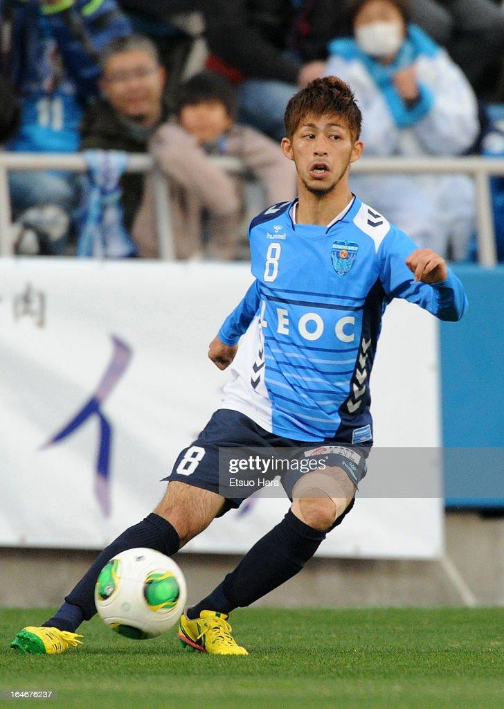 Kensuke Sato of Yokohama FC in action during the J.League Second Division match between Yokohama FC and Fagiano Okayama at Nippatsu Mitsuzawa Stadium on March 24, 2013 in Yokohama, Japan.