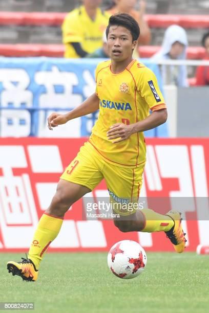 Kenta Fukumori of Giravanz Kitakyushu in action during the JLeague J3 match between Giravanz Kitakyushu and AC Nagano Parceiro at Mikuni World...