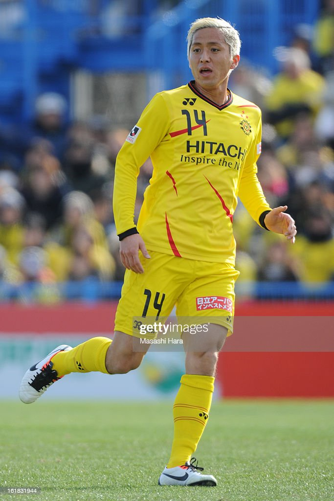 Kenta Kano #14 of Kashiwa Reysol looks on during the pre season friendly between Kashiwa Reysol and JEF United Chiba at Hitachi Kashiwa Soccer Stadium on February 17, 2013 in Kashiwa, Japan.