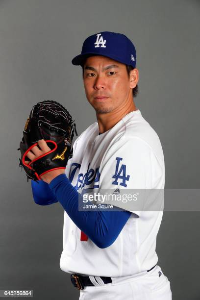 Kenta Maeda of the Los Angeles Dodgers poses on Los Angeles Dodgers Photo Day during Sprint Training on February 24 2017 in Glendale Arizona