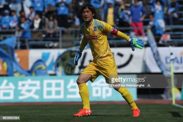 Kenta Shimizu of Kamatamare Sanuki in action during the JLeague J2 match between Kamatamare Sanuki and Shonan Bellmare at Pikara Stadium on April 2...