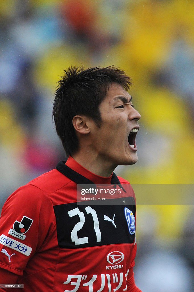 Kenta Tanno #21 of Oita Trinita reacts during the J.League Second Division Play-off Final match between JEF United Chiba and Oita trinita at the National Stadium on November 23, 2012 in Tokyo, Japan.