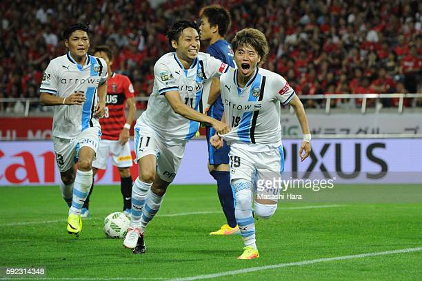 Kentaro Moriya of Kawasaki Frontale celebrates the second goal during the JLeague match between Urawa Red Diamonds and Kawasaki Frontale at the...