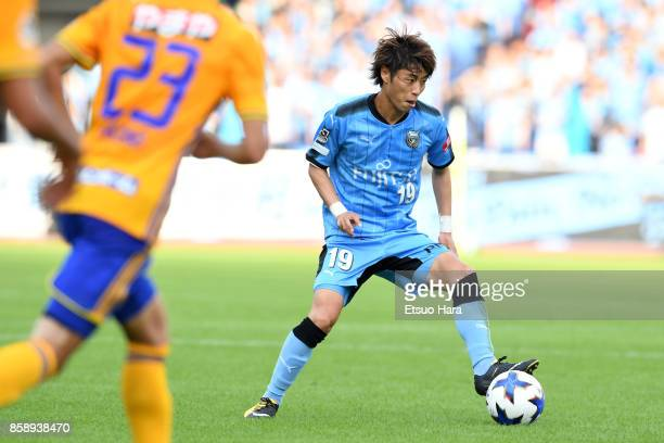 Kentaro Moriya of Kawasaki Frontale in action during the JLeague Levain Cup semi final second leg match between Kawasaki Frontale and Vegalta Sendai...