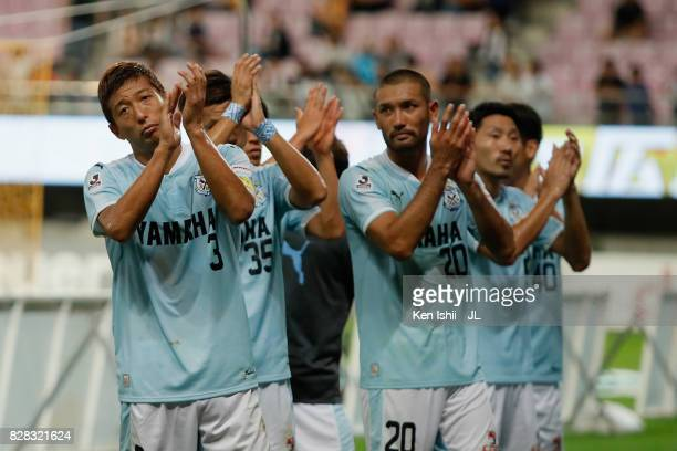 Kentaro Oi and Jubilo Iwata players applaud supporters after the scoreless draw in the JLeague J1 match between Vegalta Sendai and Jubilo Iwata at...