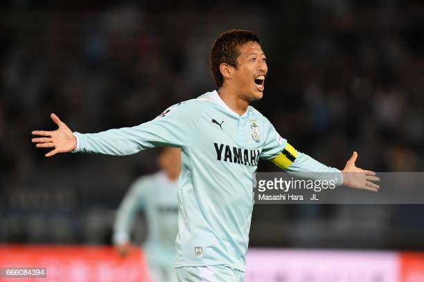 Kentaro Oi of Jubilo Iwata celebrates scoring his side's first goal during the JLeague J1 match between Yokohama FMarinos and Jubilo Iwata at Nissan...