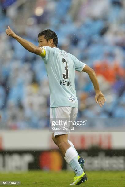 Kentaro Oi of Jubilo Iwata celebrates scoring his side's first goal during the JLeague J1 match between Jubilo Iwata and Albirex Niigata at Yamaha...