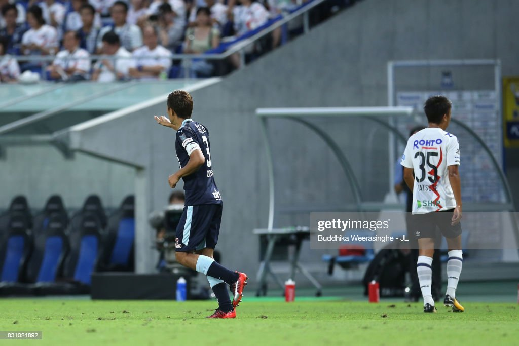 Kentaro Oi of Jubilo Iwata celebrates scoring the opening goal during the J.League J1 match between Gamba Osaka and Jubilo Iwata at Suita City Football Stadium on August 13, 2017 in Suita, Osaka, Japan.