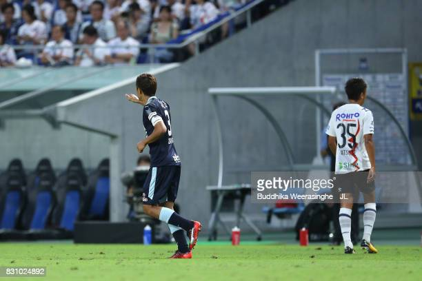 Kentaro Oi of Jubilo Iwata celebrates scoring the opening goal during the JLeague J1 match between Gamba Osaka and Jubilo Iwata at Suita City...