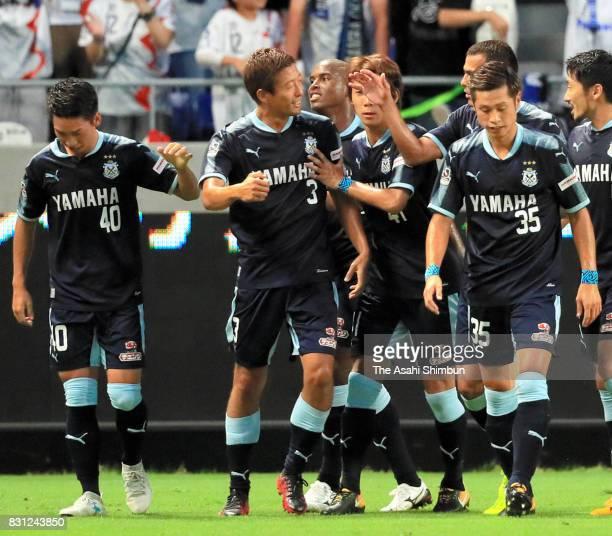 Kentaro Oi of Jubilo Iwata celebrates scoring the opening goal with his team mates during the JLeague J1 match between Gamba Osaka and Jubilo Iwata...