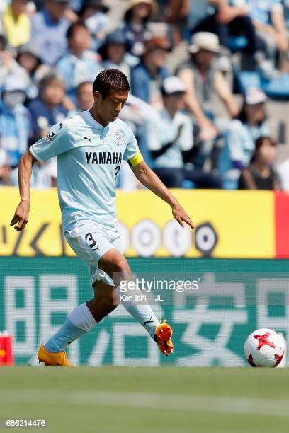 Kentaro Oi of Jubilo Iwata in action during the JLeague J1 match between Jubilo Iwata and Kashiwa Reysol at Yamaha Stadium on May 20 2017 in Iwata...