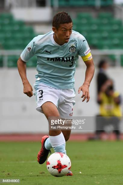 Kentaro Oi of Jubilo Iwata in action during the JLeague J1 match between Jubilo Iwata and Urawa Red Diamonds at Shizuoka Stadium Ecopa on September...