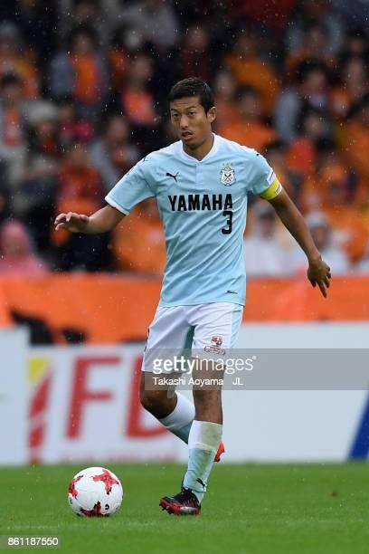 Kentaro Oi of Jubilo Iwata in action during the JLeague J1 match between Shimizu SPulse and Jubilo Iwata at IAI Stadium Nihondaira on October 14 2017...