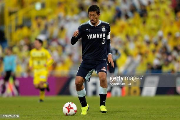 Kentaro Oi of Jubilo Iwata in action during the JLeague J1 match between Kashiwa Reysol and Jubilo Iwata at Hitachi Kashiwa Soccer Stadium on...