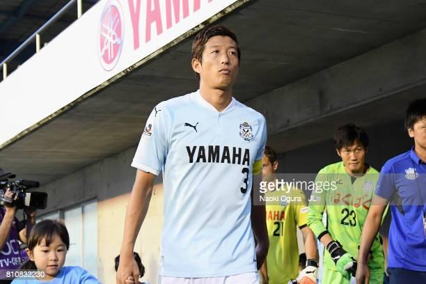 Kentaro Oi of Jubilo Iwata looks on prior to the JLeague J1 match between Jubilo Iwata and Ventforet Kofu at Yamaha Stadium on July 8 2017 in Iwata...