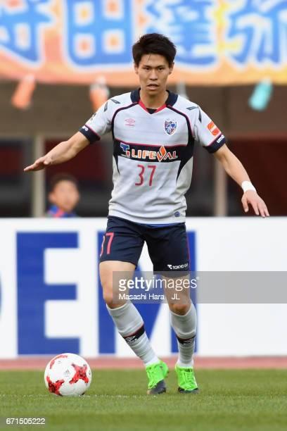 Kento Hashimoto of FC Tokyo in action during the JLeague J1 match between Albirex Niigata and FC Tokyo at Denka Big Swan Stadium on April 22 2017 in...