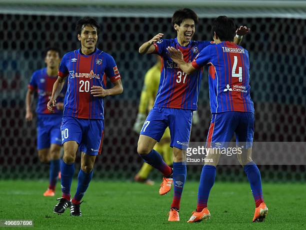 Kento Hashimoto of FC Tokyo#37 celebrates scoring his team's second goal during the Emperor's Cup fourth round match between FC Tokyo and Mito...
