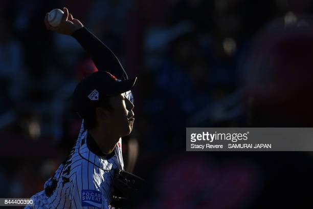 Kento Kawabata of Japan throws a pitch during the fifth inning of a game against Canada during the WBSC U18 Baseball World Cup Super Round game...